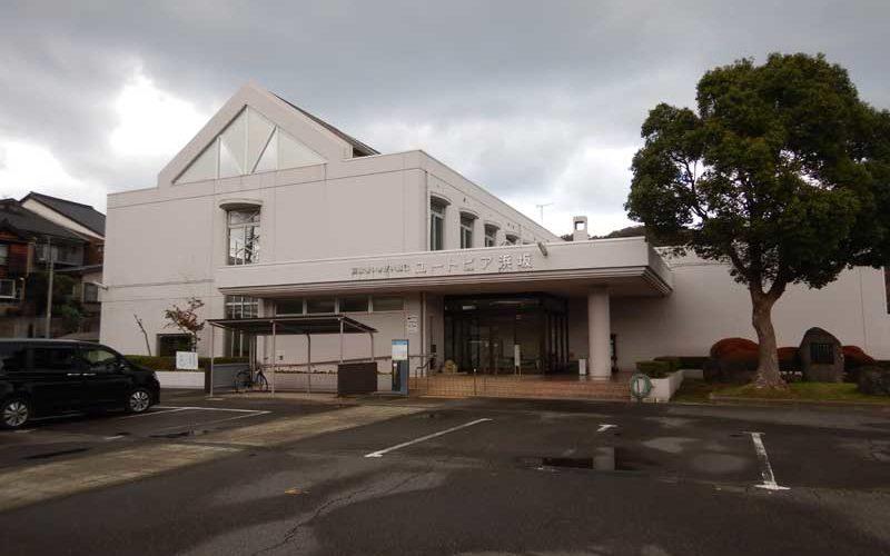 ユートピア浜坂(浜坂温泉)
